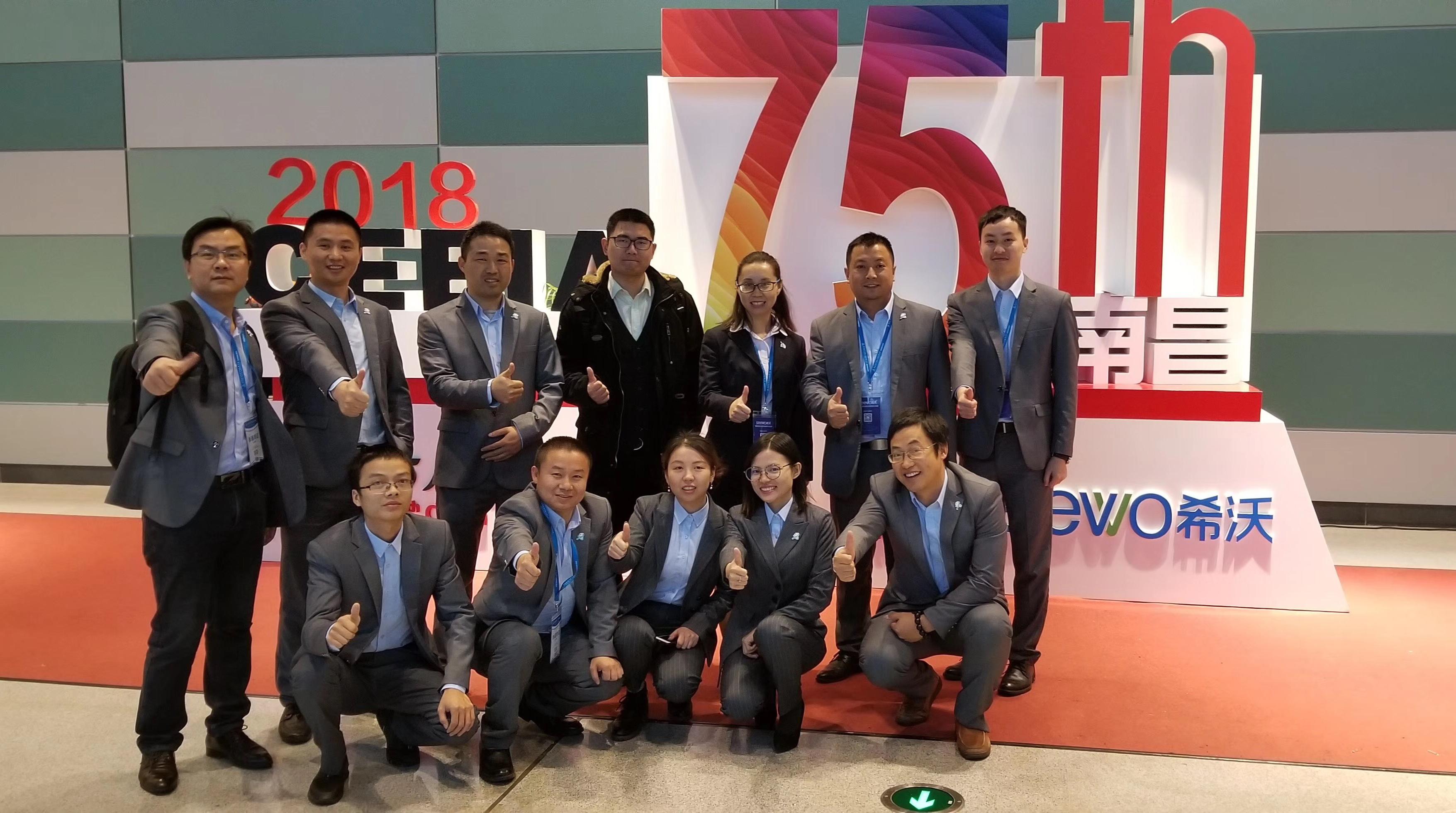 第75届中国教育展(南昌)展会图片