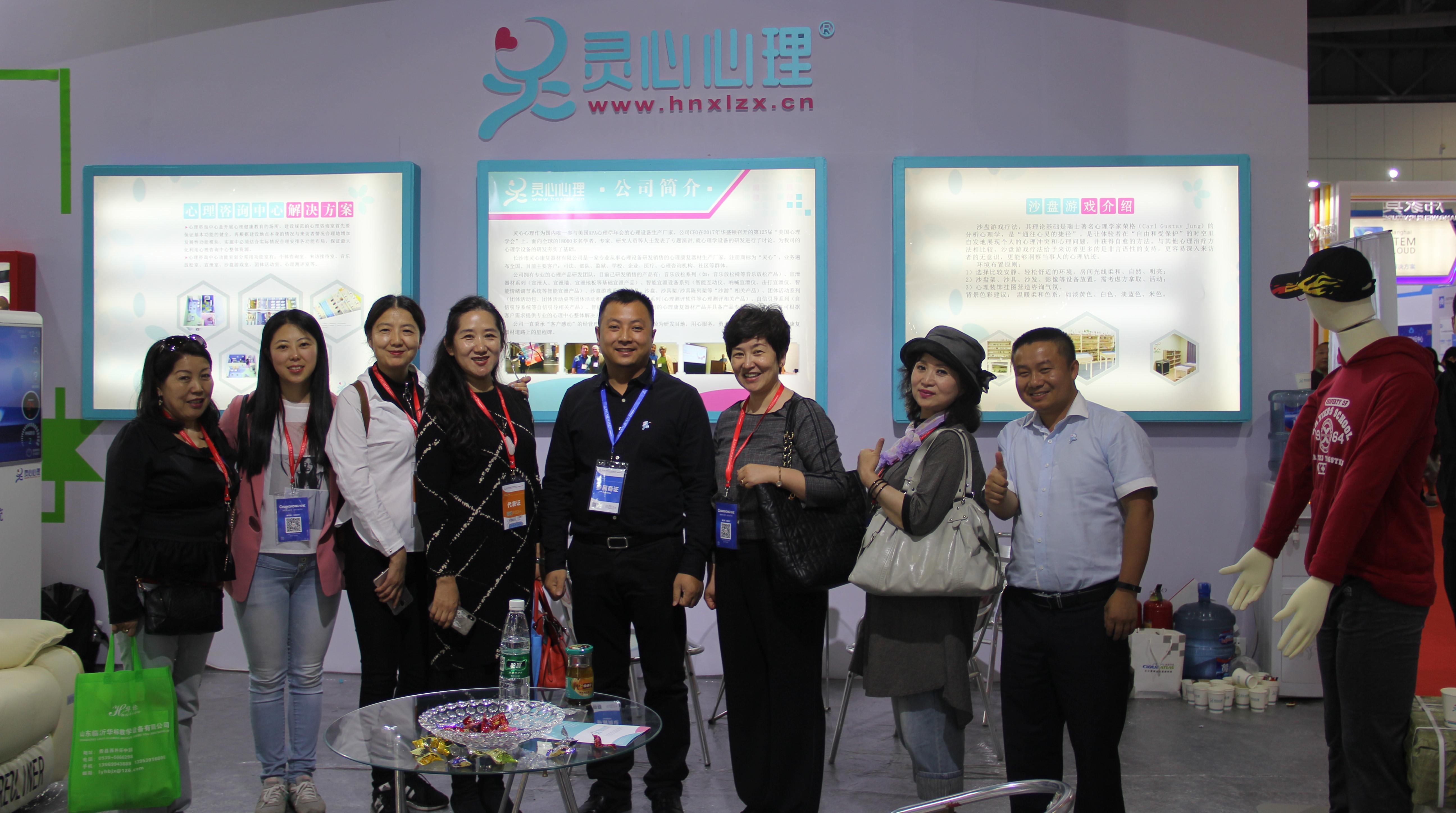 第71届中国教育展(南宁)展会图片