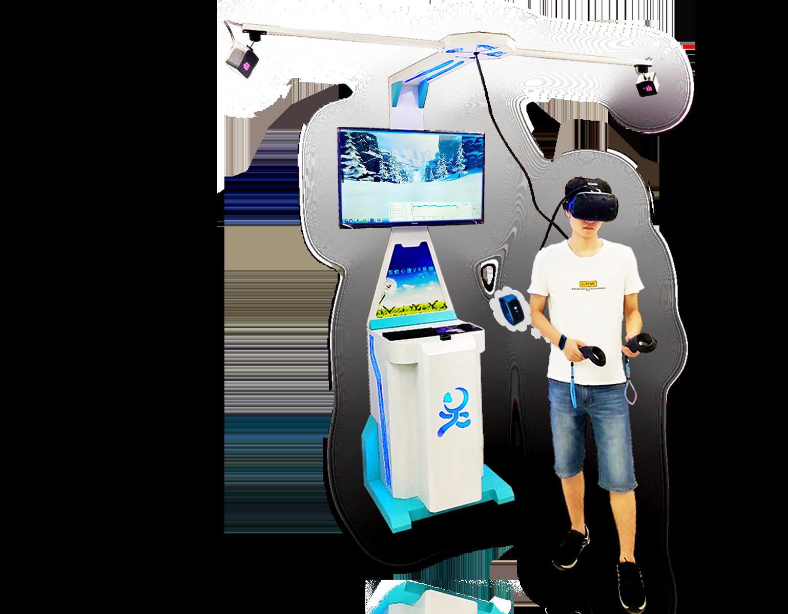 智能VR心理系统