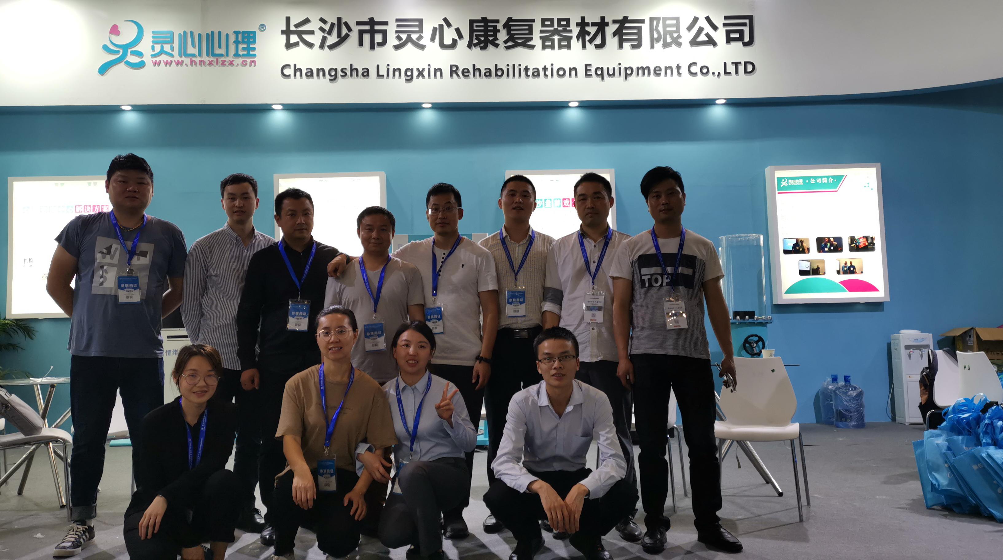 第72届中国教育展(福州)展会图片